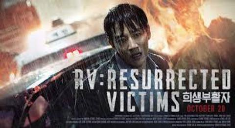 مشاهدة فيلم RV: Resurrected Victims (2017) مترجم HD اون لاين