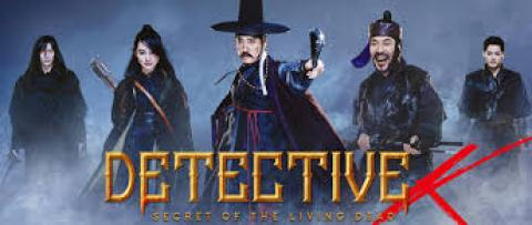 مشاهدة فيلم Detective K: Secret of the Living Dead (2018) مترجم HD اون لاين