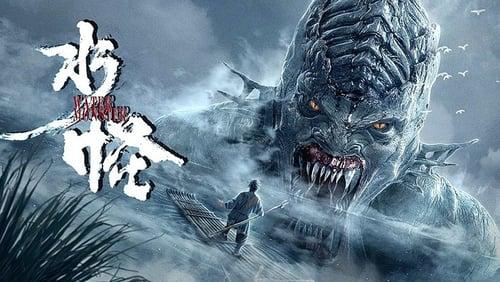 مشاهدة فيلم Water Monster (2019) مترجم HD اون لاين