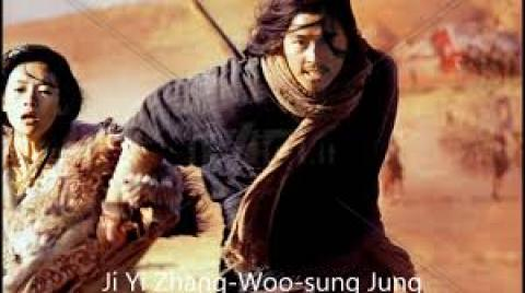 مشاهدة فيلم Musa, the Warrior (2001) مترجم HD اون لاين