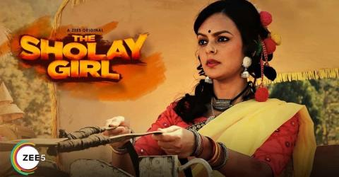 مشاهدة فيلم The Sholay Girl (2019) مترجم HD اون لاين