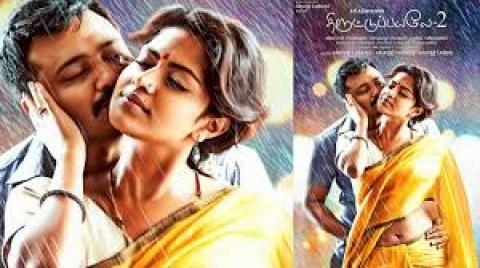 مشاهدة فيلم Thiruttu Payale 2 (2017) مترجم HD اون لاين