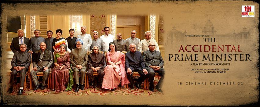 مشاهدة فيلم The Accidental Prime Minister (2019) مترجم HD اون لاين
