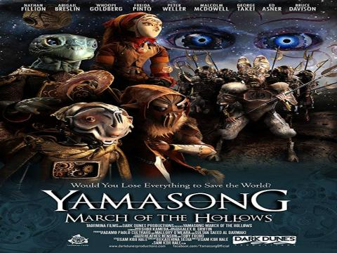 مشاهدة فيلم Yamasong March of the Hollows (2017) مترجم HD اون لاين